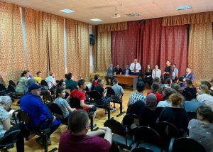 #Коллектив МФЦ побывал в школе-интернате для детей-сирот.4