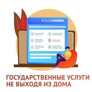 #Есть услуги, которые можно получить через портал Госуслуг практически моментально.4