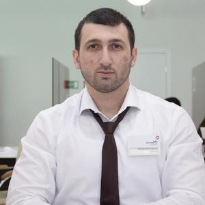 #Специалист по учету и выдаче документов строгой отчетности