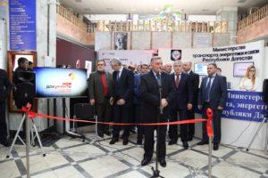 #МФЦ Дагестана принял участие в ежегодной выставке «Деловой Дагестан»2