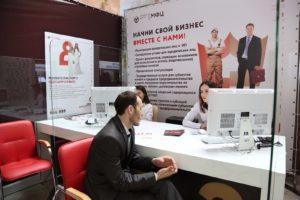 #МФЦ Дагестана принял участие в ежегодной выставке «Деловой Дагестан»6