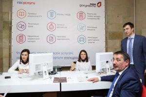 #Мобильный офис МФЦ разместился в фойе Дома Правительства Республики Дагестан5