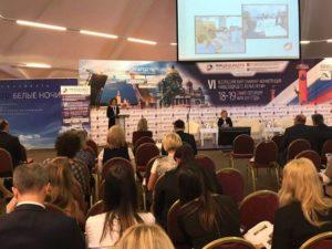 #Делегация МФЦ Дагестана приняла участие в конференции «МФЦ будущего. Белые ночи».7