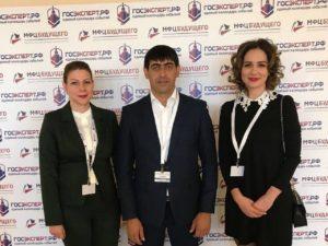 #Делегация МФЦ Дагестана приняла участие в конференции «МФЦ будущего. Белые ночи».6