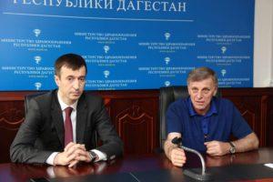 #Получение услуг в электронном виде обсудили на совместном совещании республиканского Министерства здравоохранения и МФЦ Дагестана3