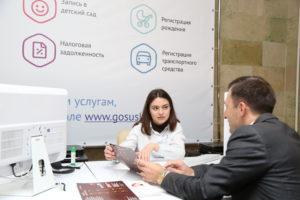 #Республика Дагестан  на первом месте среди регионов России, по количеству зарегистрированных на портале Госуслуг1