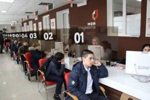 #Более миллиона дагестанцев получили доступ к электронным услугам1