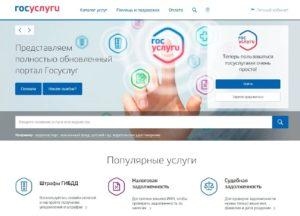 #Более миллиона дагестанцев получили доступ к электронным услугам9