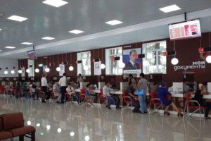 #Подведены итоги конкурса «Лучший многофункциональный центр предоставления государственных и муниципальных услуг в Республике Дагестан» 2017 года.7