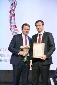 #Дагестан один из регионов- лидеров по эффективности работы МФЦ8