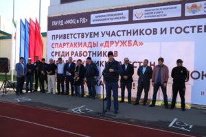 #В эти выходные на «Стадионе им. Е. Исинбаевой» прошла спартакиада работников МФЦ Республики Дагестан1