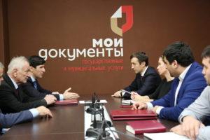 #Между республиканским МФЦ и Избирательной комиссией РД подписано соглашение о сотрудничестве на выборах5