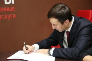 #Между республиканским МФЦ и Избирательной комиссией РД подписано соглашение о сотрудничестве на выборах3