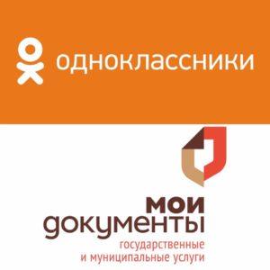 #МФЦ Дагестана и Одноклассники запускают совместный проект8