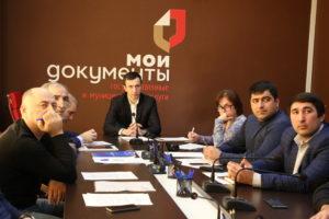 #МФЦ Дагестана принял участие в заседании Федеральной корпорации по поддержке малого и среднего предпринимательства2