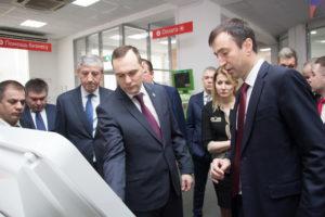 #Делегация республики Татарстан побывала с визитом в МФЦ Дагестана.2