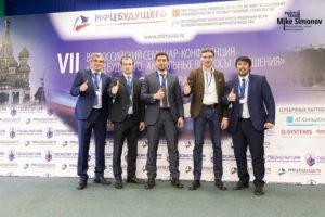#Дагестан в группе высокоэффективных регионов по деятельности МФЦ1