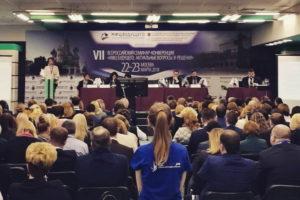 #Дагестан в группе высокоэффективных регионов по деятельности МФЦ4
