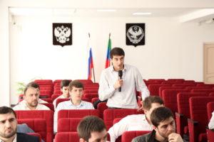 #Совещание с представителями Кадастровой палаты РД9
