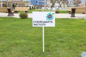 #Председатель правительства РД Артем Здунов поддержал субботник Республиканского МФЦ8