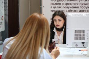 #МФЦ Дагестана принял участие в ежегодной межрегиональной выставке «Деловой Дагестан 2018»2
