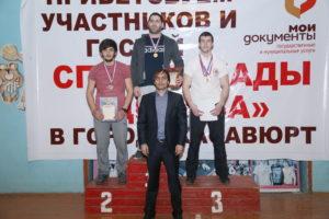 #В Дагестане стартовала спартакиада сотрудников МФЦ1