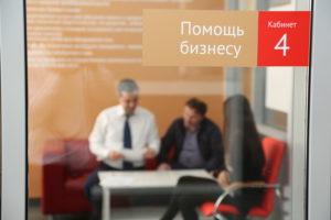 #Первые резиденты ТОСЭР «Каспийск» подали документы через МФЦ6
