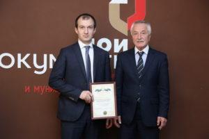 #Избирком наградил МФЦ Дагестана8