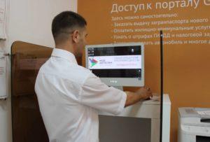 #Участники конкурса «Мой Дагестан» смогут пройти онлайн-тестирование в многофункциональных центрах республики2