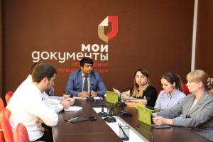 #Вопросы сотрудничества с ПАО Сбербанк обсудили в ходе совещания в МФЦ Дагестана2