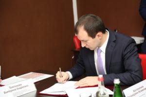 #Между Минимуществом РД, Минэкономики Дагестана и Республиканским МФЦ заключено тройственное соглашение о взаимодействии3