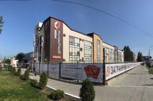 #Завершился конкурс на замещение вакантной должности руководителя центра «Мои Документы» по Ленинскому району г. Махачкалы8