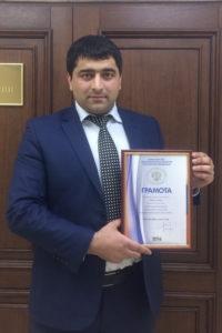#МФЦ Дагестана награжден грамотой Минэкономразвития РФ за проект «МФЦ для бизнеса»5