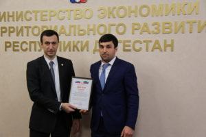 #В Дагестане наградили победителей регионального конкурса «Лучший МФЦ»4