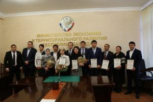 #В Дагестане наградили победителей регионального конкурса «Лучший МФЦ»3