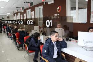 #Первые акции проекта Республиканского МФЦ «Электронный гражданин» стартовали в городах и районах республики.9