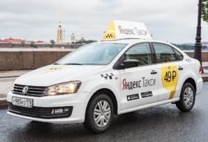 #В центрах «Мои Документы»  появилась новая услуга: «Прием заявок от водителей, желающих получить работу в Яндекс.Такси»9