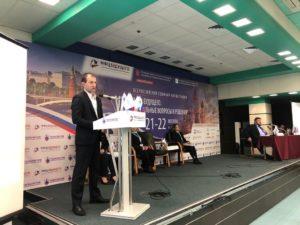 #Делегация МФЦ Дагестана приняла участие в ежегодном семинаре — конференции «МФЦ будущего. Актуальные вопросы и решения»1