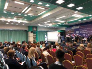 #Делегация МФЦ Дагестана приняла участие в ежегодном семинаре — конференции «МФЦ будущего. Актуальные вопросы и решения»5