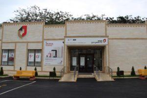 #20 апреля в Дербенте, на базе филиала Республиканского МФЦ пройдет выездной прием граждан7