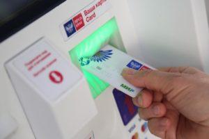 #Услуги «Почта Банка» можно получить в офисах МФЦ5