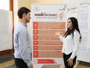 #МФЦ Дагестана принял участие в заседании рабочей группы по имущественной поддержке субъектов малого и среднего предпринимательства9
