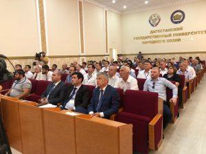 #МФЦ Дагестана принял участие в заседании рабочей группы по имущественной поддержке субъектов малого и среднего предпринимательства8