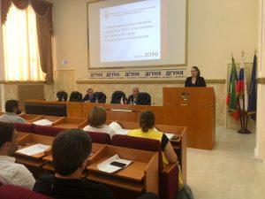 #МФЦ Дагестана принял участие в заседании рабочей группы по имущественной поддержке субъектов малого и среднего предпринимательства7