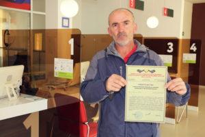 #МФЦ начали выдачу 115 сертификатов на жилищные субсидии инвалидам6