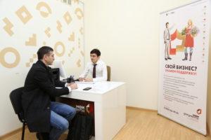 #В Махачкале открылся единый центр оказания услуг «Мой бизнес»9