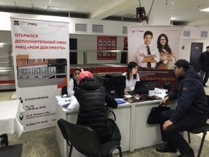 #МФЦ Дагестана принял участие в ярмарке вакансий5