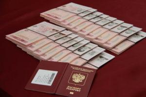 #Жителям Избербаша вручили загранпаспорта4