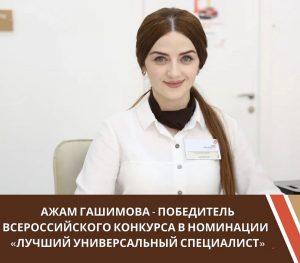 #Подведены  итоги Всероссийского конкурса «Лучший многофункциональный центр России» за 2019 год2
