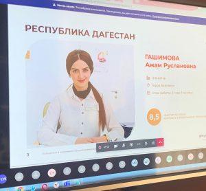 #Подведены  итоги Всероссийского конкурса «Лучший многофункциональный центр России» за 2019 год5